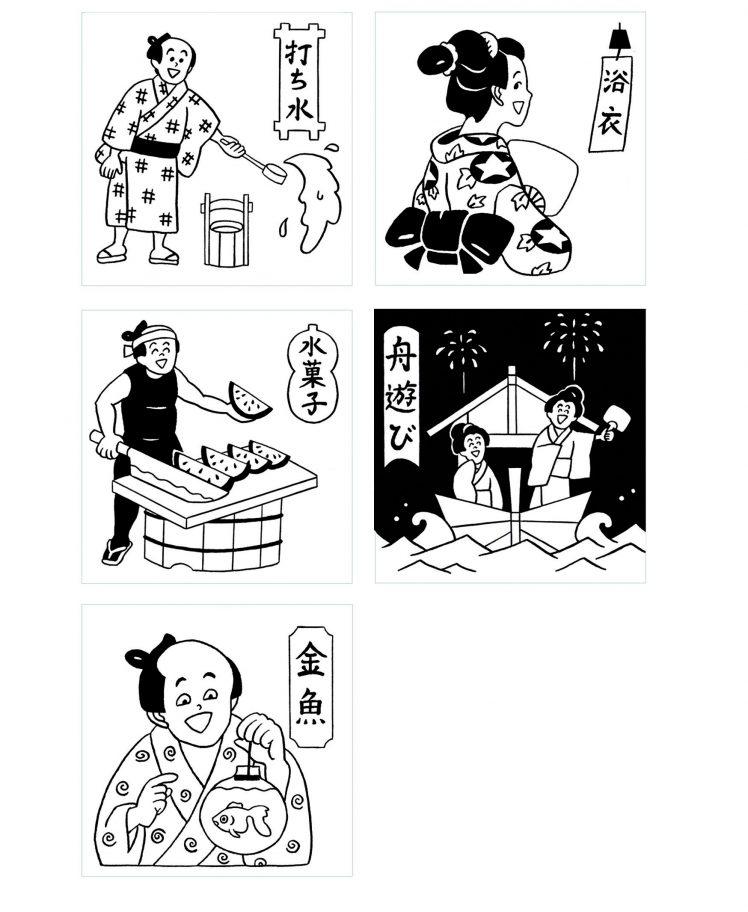江戸夏風物詩スタンプ,イラスト